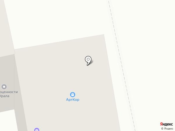 СКБ-банк, ПАО на карте Нижнего Тагила