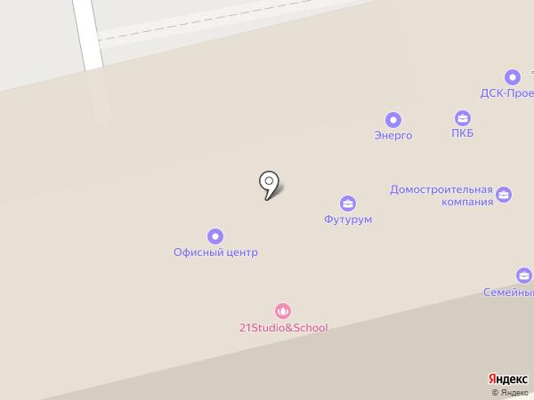 Стройинвест на карте Нижнего Тагила