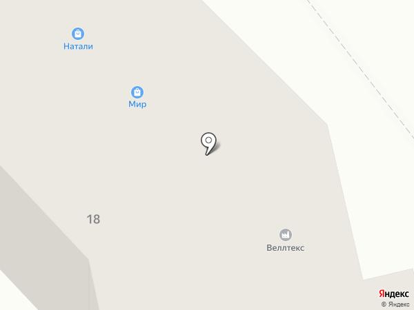 Тагил-Медиа на карте Нижнего Тагила