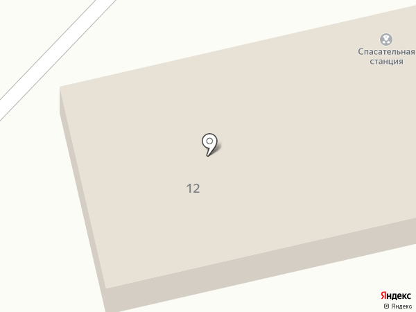 Нижнетагильская спасательная станция на карте Нижнего Тагила