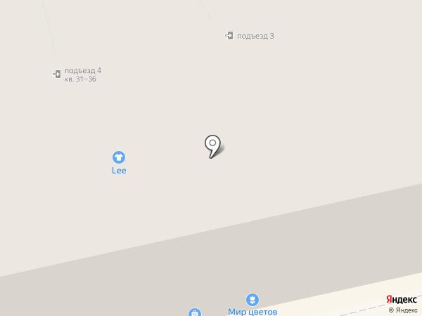 Норд-Сервис на карте Нижнего Тагила