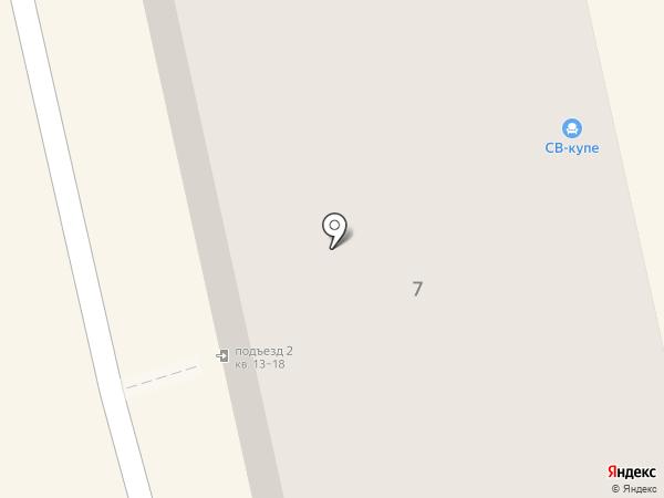 Салон рукоделия на карте Нижнего Тагила