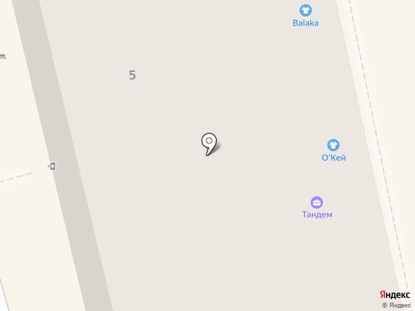 Ёжики на карте Нижнего Тагила