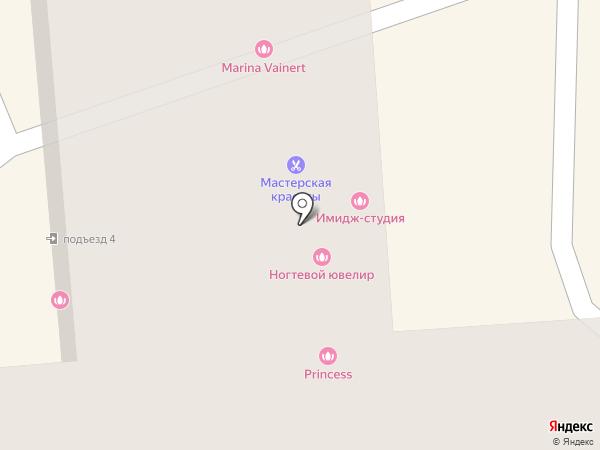 Upgrade-service на карте Нижнего Тагила