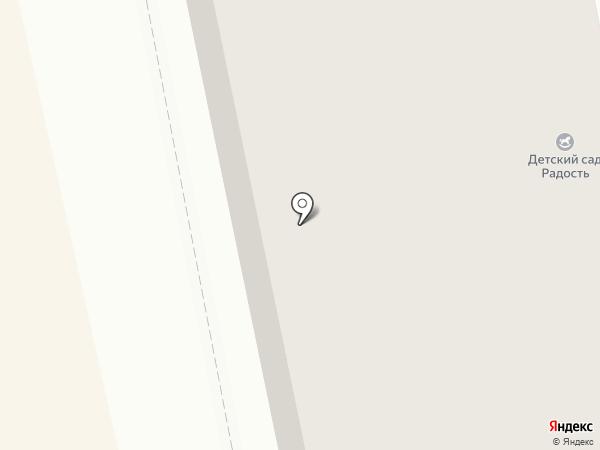 Нижнетагильская городская профсоюзная организация на карте Нижнего Тагила