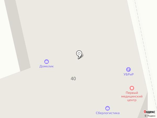 Первый медицинский центр на карте Нижнего Тагила