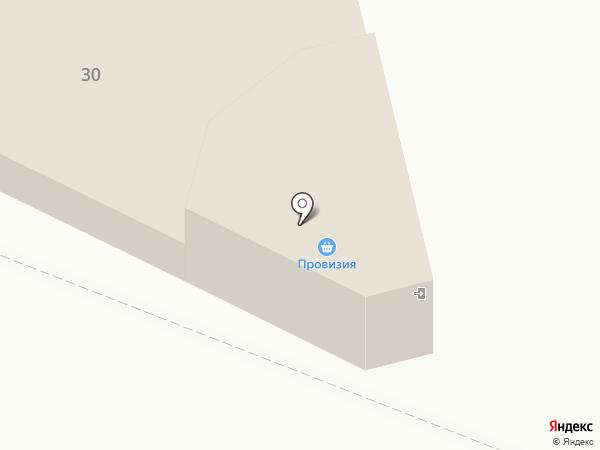 Amigo на карте Ревды