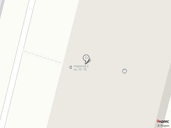 Центр семейной терапии и консультирования на карте Нижнего Тагила