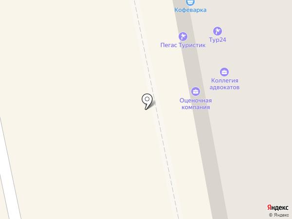 Pegas Touristik на карте Нижнего Тагила