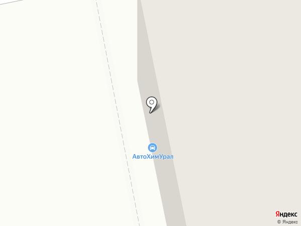 АвтоХимУрал на карте Нижнего Тагила