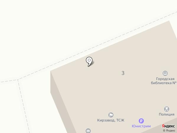 Городская библиотека №4 на карте Ревды