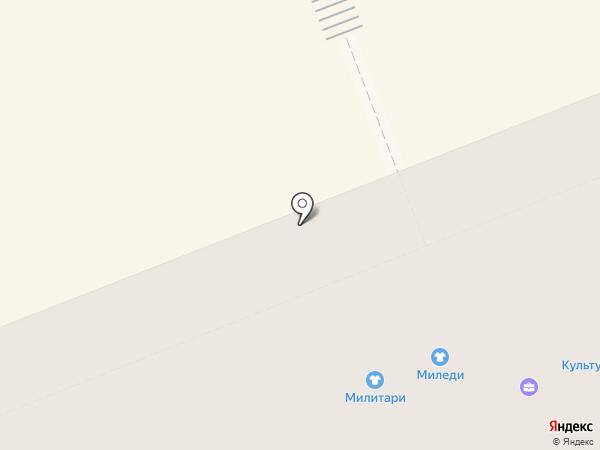 Мокко на карте Нижнего Тагила