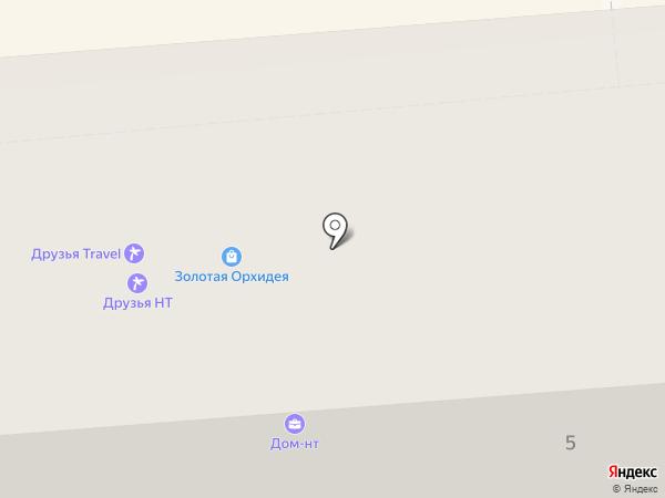 Друзья-Тревел на карте Нижнего Тагила
