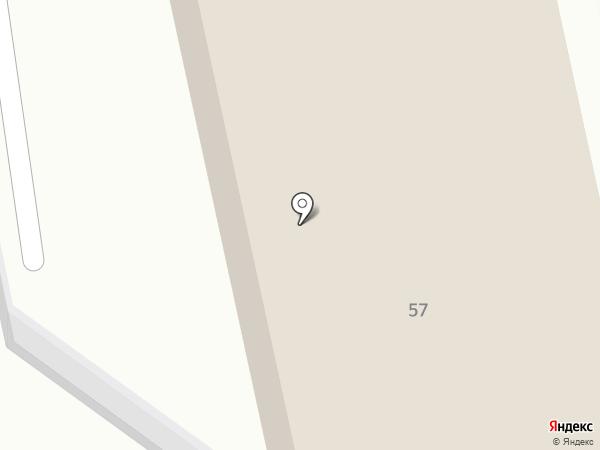 Сан Элит на карте Нижнего Тагила