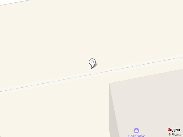 Нотариальная контора на карте Нижнего Тагила