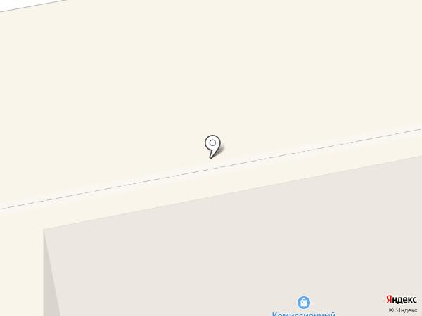 Комиссионный магазин на карте Нижнего Тагила