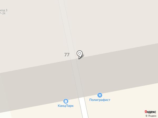 КанцПарк на карте Нижнего Тагила