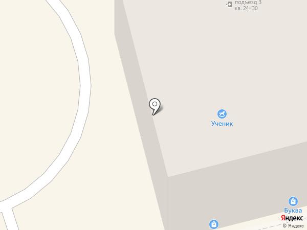 Полиграфист-НТ на карте Нижнего Тагила