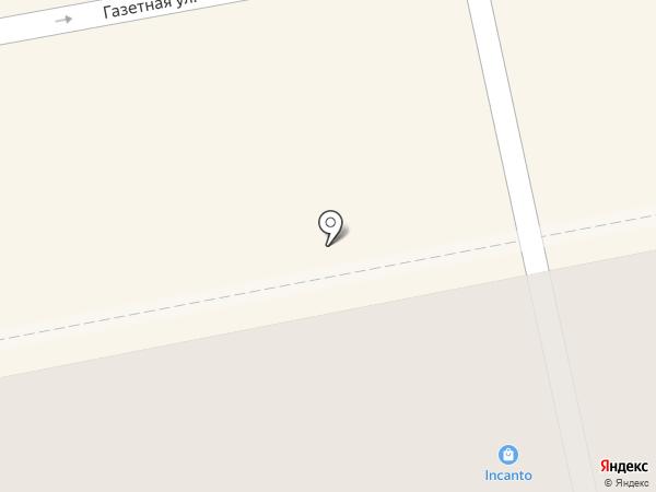 Stock House на карте Нижнего Тагила