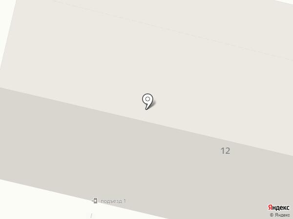 Евангелическо-Лютеранская община на карте Нижнего Тагила
