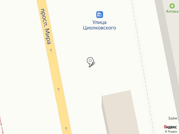 Кулинария на карте Нижнего Тагила