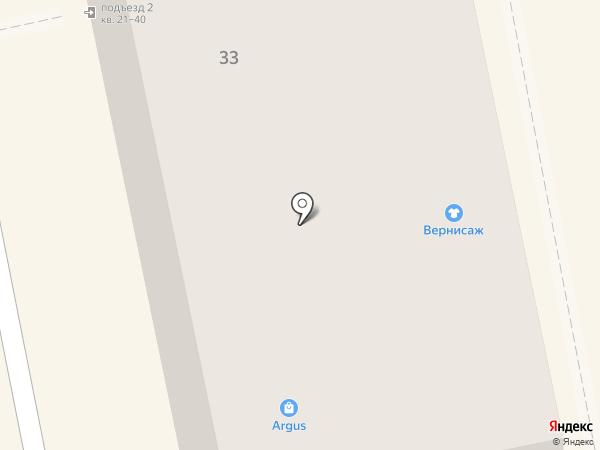 Франт на карте Нижнего Тагила