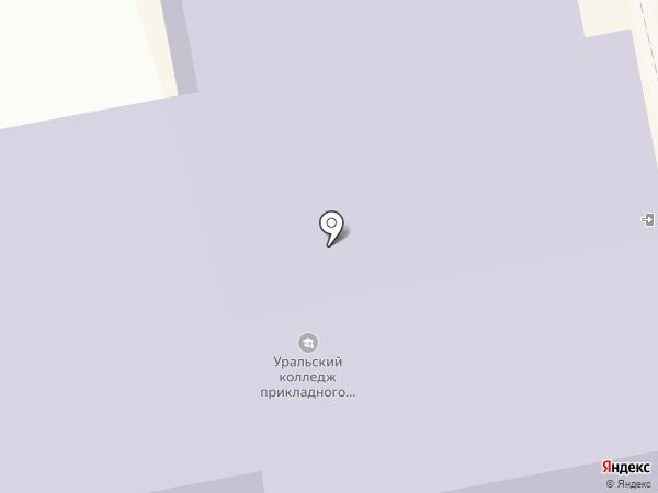 Уральский колледж прикладного искусства и дизайна на карте Нижнего Тагила