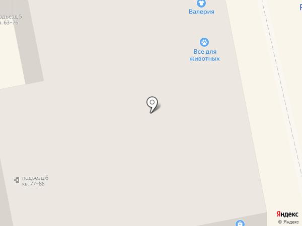 Мастер-Сантехник на карте Нижнего Тагила