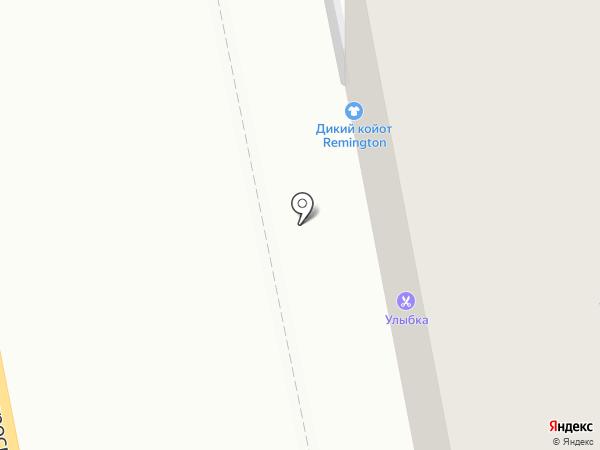 Фотосалон на карте Нижнего Тагила