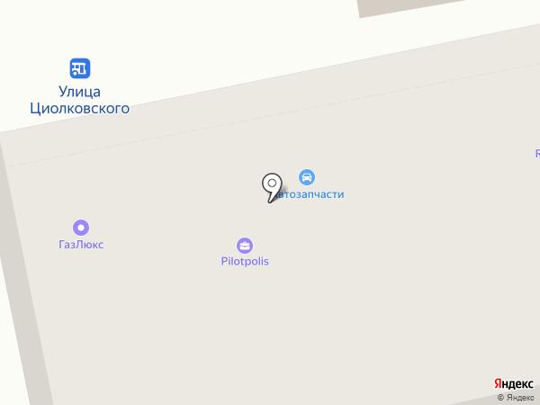 Золотой дракон на карте Нижнего Тагила