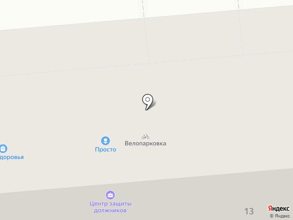 Добрый на карте Нижнего Тагила