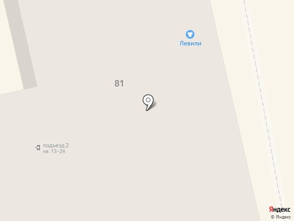 Левили на карте Нижнего Тагила