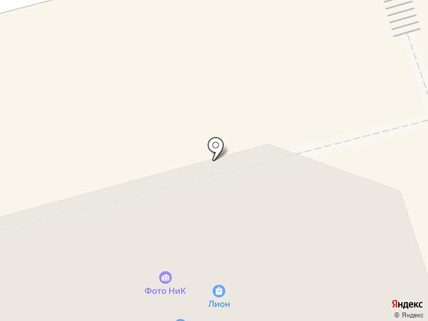 ЭКЗОТИКА-НТ на карте Нижнего Тагила