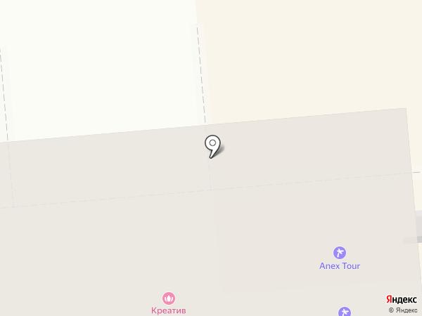 Anex Tour на карте Нижнего Тагила