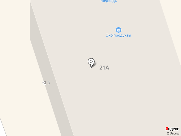 Хороший Ломбард на карте Нижнего Тагила