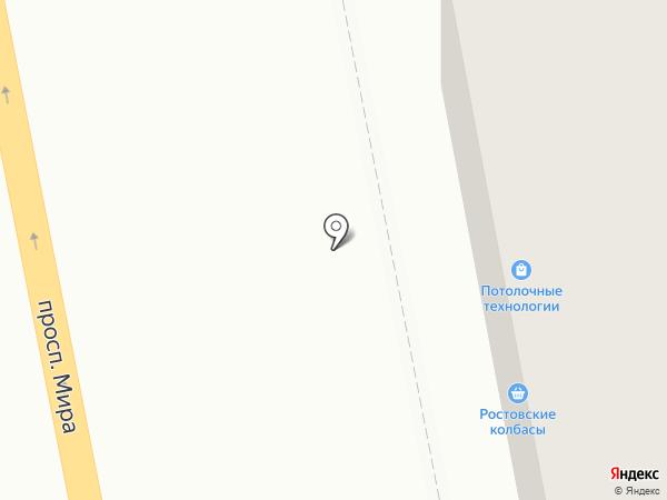Ягуар на карте Нижнего Тагила