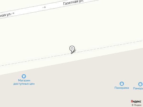 Панорама на карте Нижнего Тагила