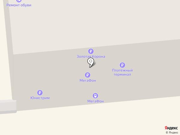 МегаФон на карте Нижнего Тагила