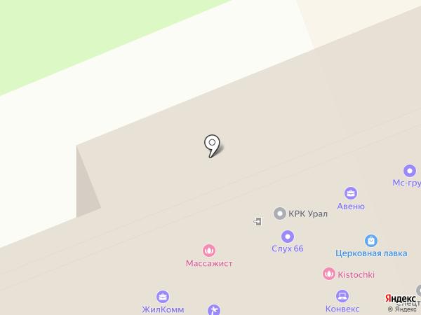 Металлэнергофинанс на карте Нижнего Тагила