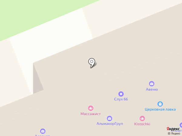 РусЛитМаш на карте Нижнего Тагила