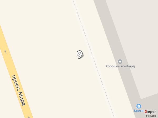 Магазин книг и канцелярских товаров на карте Нижнего Тагила