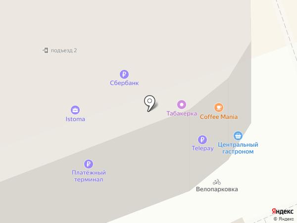 Магазин специй и посуды на карте Нижнего Тагила