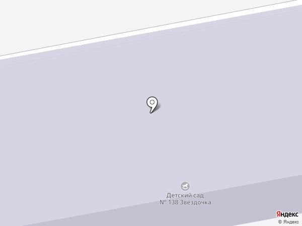 Детский сад №138 на карте Нижнего Тагила