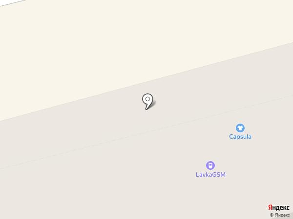 De Luxe на карте Нижнего Тагила