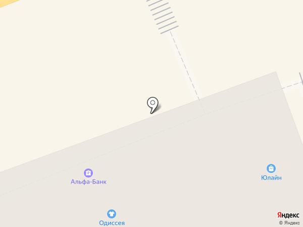 Мастерская по ремонту часов на карте Нижнего Тагила