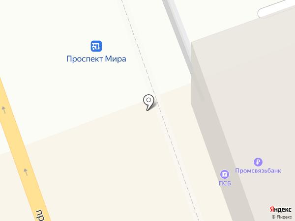 Банкомат, Промсвязьбанк, ПАО на карте Нижнего Тагила