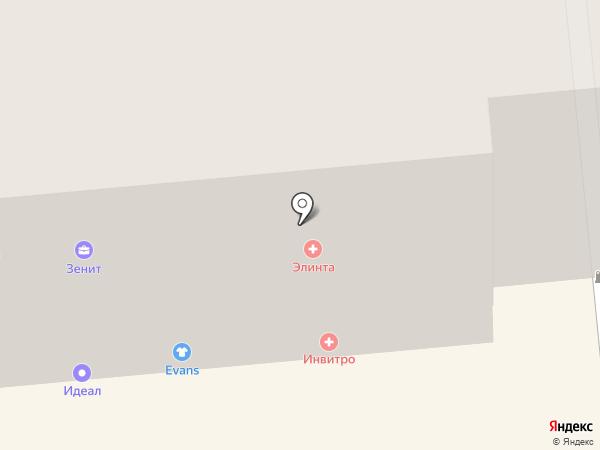 Инвитро на карте Нижнего Тагила