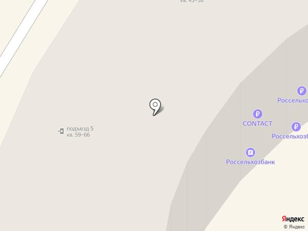 Россельхозбанк на карте Нижнего Тагила