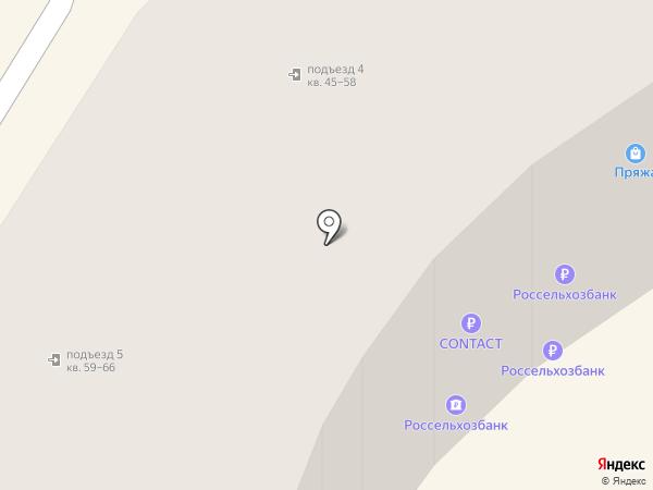 Банкомат, Россельхозбанк на карте Нижнего Тагила