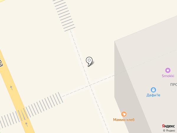 Гастроном на карте Нижнего Тагила